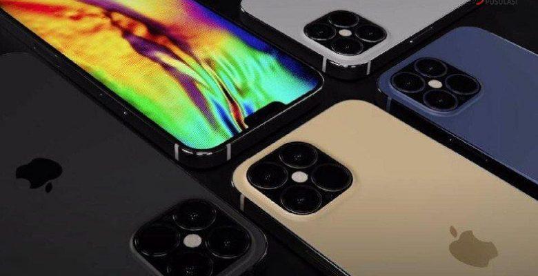 iPhone 14, 3 nm İşlemciye Sahip Birinci Akıllı Telefon Olabilir